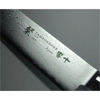 Tamahagane Kyoto Japanese Chef Knife 18cm VG5 steel core