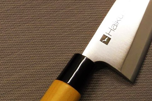 Enjoy the best of Japanese cutlery with the knives from Chroma!